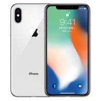 Apple iPhone X 智能手机 256GB