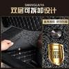 尚莱雅 全包围绗绣工艺皮革脚垫 138元(需用券)