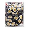 TANGLE TEEZER 金色唇印 豪华便携版 专业解结梳 £10.8(约96.96元)
