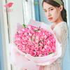 99朵红玫瑰花束礼盒送女友花情人节南京北京上海广州同城鲜花速递 128元