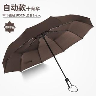 喜禾 hiho 纯色10骨折叠全自动伞
