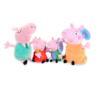 Peppa Pig 小猪佩奇 毛绒一家礼盒装(大号)