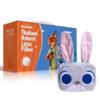 TAIPATEX疯狂动物城系列泰国天然乳胶婴儿花生枕(机智小兔子)1-3岁 219元