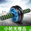 良芳 LF-1258 家用腹肌训练器 12.9元(需用券)
