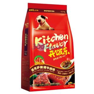 开饭乐 宠物鳕鱼片牛排成犬狗粮10kg