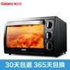 格兰仕电烤箱KWS1530X-H7R 30L大容量360度旋转烤叉上下发热管独立加热 199元