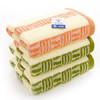 金号 床品家纺 赤金素条2183纯棉毛巾绿棕3条装 19元
