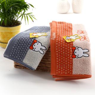 金号 床品家纺 米菲正品MF1044WH纯棉毛巾灰棕2条装