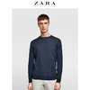 ZARA  男装 优质棉针织衫 08689404401 129元