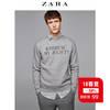 ZARA  男装 图案针织毛圈布运动衫卫衣 00722427803 99元