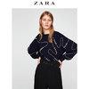 26号预告 ZARA  女装 珍珠针织衫 09659002401 139元