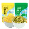 盖亚农场有机小米绿豆900g必备东北有机杂粮粗粮 *7件 55.8元(合7.97元/件)