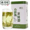西湖牌 特级钱塘龙井茶100g *2件 178元(需用券,合89元/件)