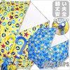 多达zajizappusu Zazzy zaps糨糊的伞伞样子好的/轻的/健壮的/安全 1661日元(约100.49元)