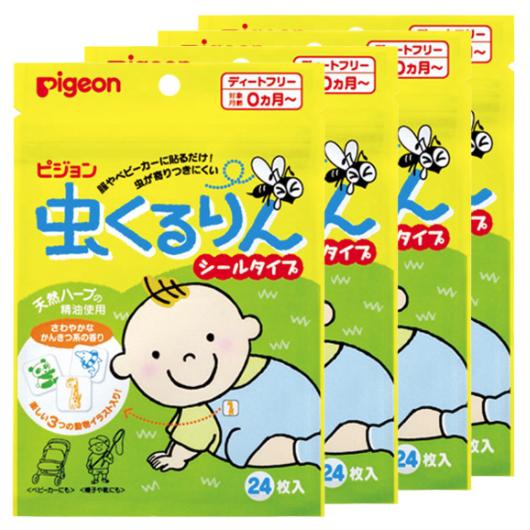 pigeon 贝亲 天然桉树精油防蚊贴 60枚