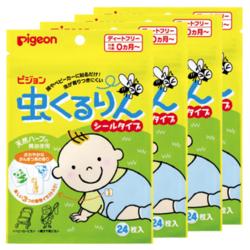 pigeon 贝亲 天然桉树精油防蚊贴 24枚*4