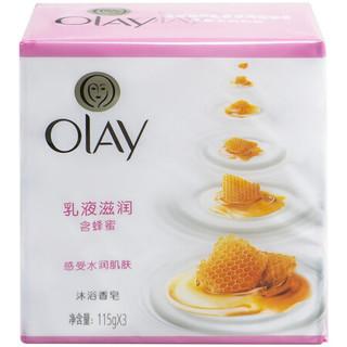 OLAY 玉兰油 乳液滋润 沐浴皂 115gX3