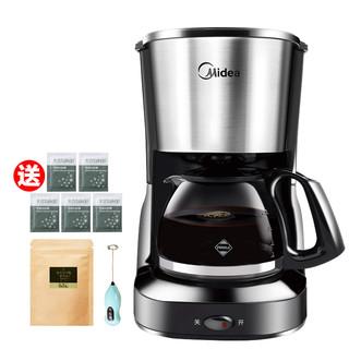 Midea/美的家用全自动滴漏式壶咖啡机券后价¥109包邮