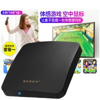 WeBox/泰捷 we30c电视盒子网络机顶盒wifi无线家用4K高清播放器