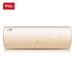 28日:TCL 大1匹 超一级能效 智能 冷暖 六六顺系列 空调挂机(全直流变频)(KFRd-26GW/F2AH11BpA)