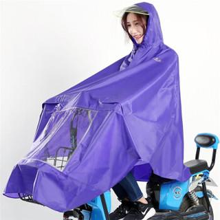 天堂 透明大帽檐电动车雨披N151紫色均码 *5件