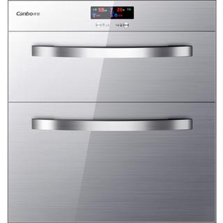 康宝智慧收纳 嵌入式 消毒柜 家用碗柜ZTP108E-11EN
