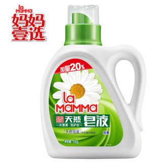 妈妈壹选 天然皂液洗衣液 1kg