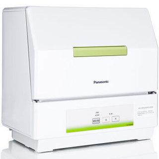 限地区 : Panasonic 松下 TCB1W 台上式洗碗机 翡翠绿