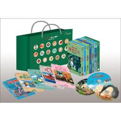 《吉卜力工作室系列:宫崎骏经典作品合辑套装》(12DVD)