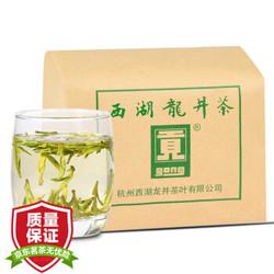 贡牌 18年新茶 明前AAA特级 西湖龙井绿茶 250g +凑单品