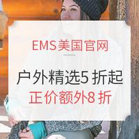 促销活动:Eastern Mountain Sports美国官网 户外商品促销