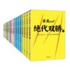 《古龙经典·第一辑》(套装共17册)