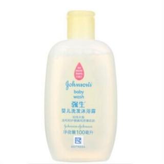 强生 洗发沐浴露 100ml(新老包装随机发货)