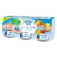Heinz亨氏 优惠套装E 安心肉泥套餐113g*3罐 *9件 +凑单品