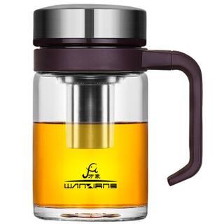 万象 (WANXIANG) U216 350ML手柄式多功能茶杯 不锈钢杯盖 手柄内置一体化耐用泡茶杯 棕色 *2件