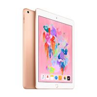 Apple 苹果 iPad 9.7(2018)平板电脑 32GB/128GB WLAN版