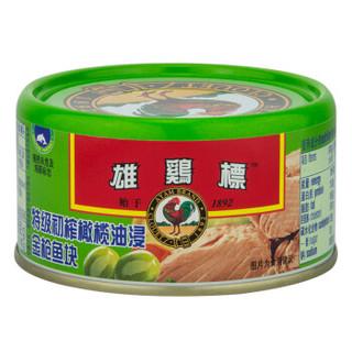 限22点开始 : AYAM BRAND 雄雞標 特初榨橄榄油浸金枪鱼罐头 185g