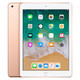 Apple 苹果 iPad 9.7(2018)平板电脑 32GB/128GB WLAN版 2388元包邮(满减)