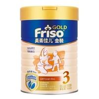 Friso 美素佳儿 金装幼儿配方奶粉3段 900g