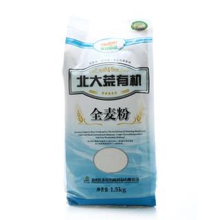 亲民食品 北大荒有机全麦粉 1.5kg