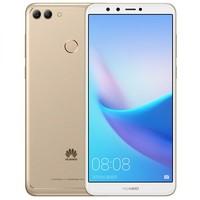 HUAWEI 华为 畅享8 智能手机 3GB+32GB