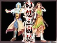 《幻想三国志1》PC数字版游戏