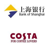 上海银行 X COSTA 活动延续 周五中杯