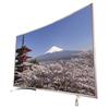 MOOKA 模卡  Q55M52 55英寸 4K超高清 曲面电视 2649元