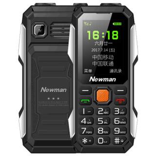 纽曼 Newman V18 黑色 移动/联通2G 老人手机 双卡双待