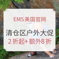 海淘活动:Eastern Mountain Sports美国官网 清仓区户外服饰鞋包