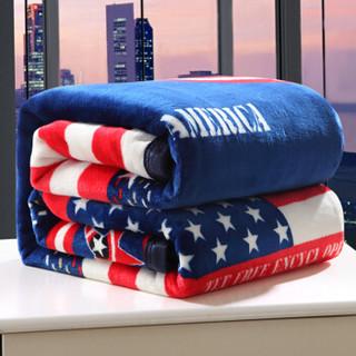 雅鹿自由自在 毛毯家纺 加厚法兰绒毯子 午睡空调毯毛巾被盖毯 1.5*2米 约1.8斤 美国队长 *3件