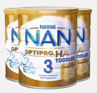 Nestlé 雀巢 能恩HA 半水解幼儿奶粉 3段 800g