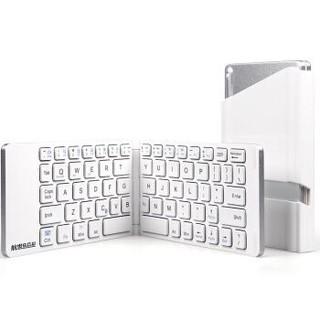 B.O.W 航世 HB022A 折叠无线蓝牙键盘 平板手机电脑通用办公小键盘 白色