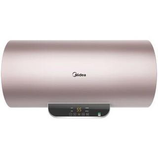 美的(Midea)60升炫彩电热水器 2100W速热 预约洗浴 无线遥控 健康抑菌 防电墙F60-15WB5(HY)